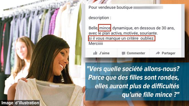 Fille cherche emploi tunisie