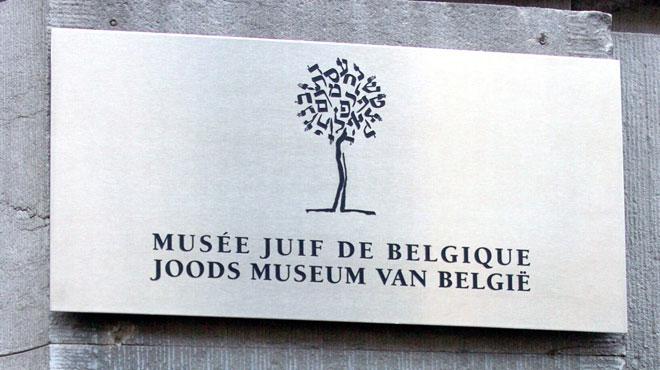 la belgique refuse l 39 aide d 39 urgence aux filles du couple isra lien tu au mus e juif de. Black Bedroom Furniture Sets. Home Design Ideas