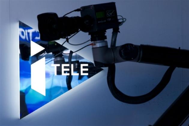 Reconduite, la grève devient la plus longue de l'histoire de l'audiovisuel — I>télé