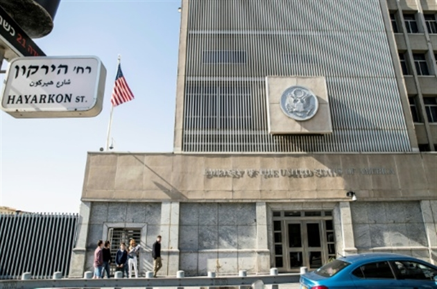 Washington n'insistera pas sur une solution à deux États au Proche-Orient