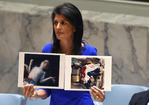 La Syrie dénonce un acte