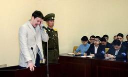 Décès d'Otto Warmbier - Pyongyang, un régime