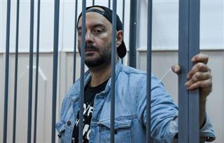 Russie- le metteur en scène Kirill Serebrennikov assigné à résidence